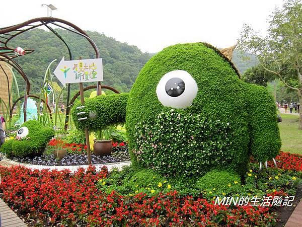 綠色博覽會(8)