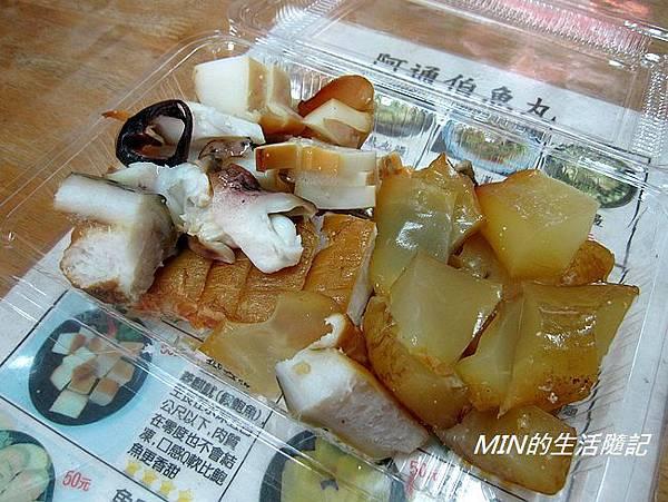 飛虎魚丸(7)