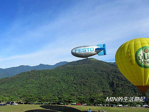 熱氣球(17)