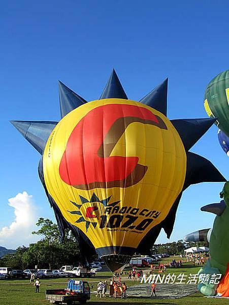 熱氣球(20)