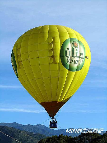 熱氣球(25)