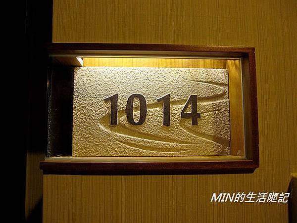 長榮鳳凰酒店(12)