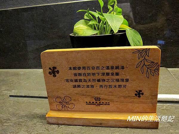 長榮鳳凰酒店(33)