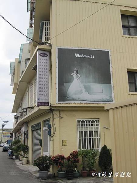 韓式婚紗(2)