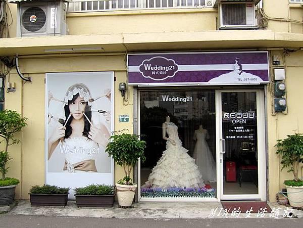 韓式婚紗(3)