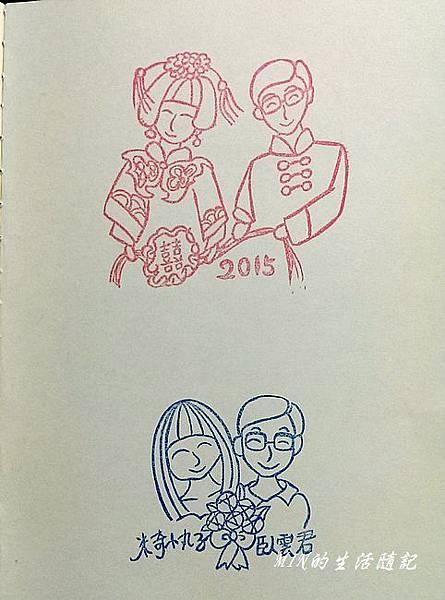 婚禮小物(29)