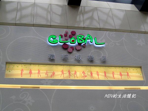 環球板橋店 (1).JPG