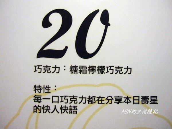 巧克力奇幻世界 (14).JPG