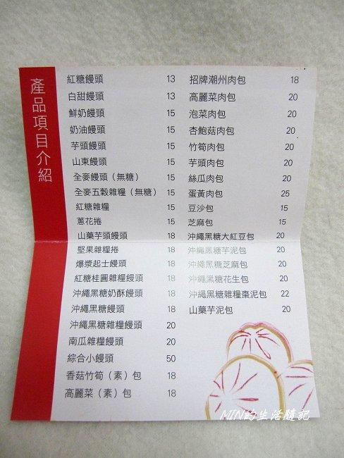 潮州肉包 (17).JPG