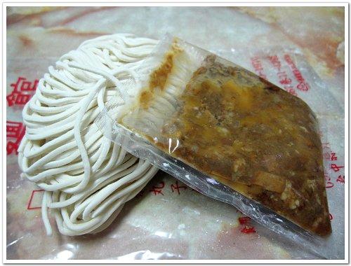 小麵館 (2).JPG