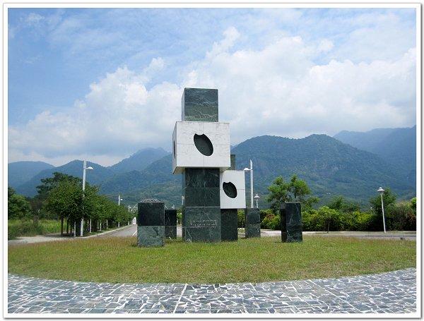 羅山有機村 (2).JPG