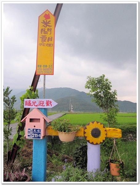 米開朗花園 (1).JPG