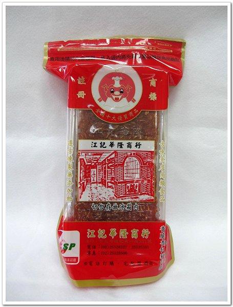 江記華隆豬肉紙 (1).JPG