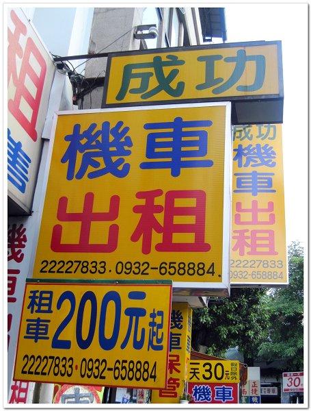無為草堂 (2).jpg