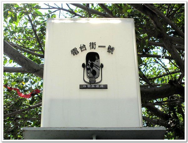 放送局 (3).jpg
