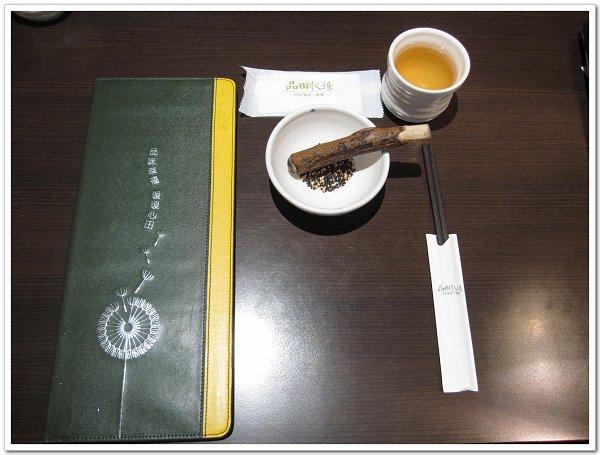 品田牧場 (2).JPG