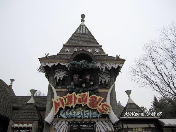 愛寶樂園 (5).jpg