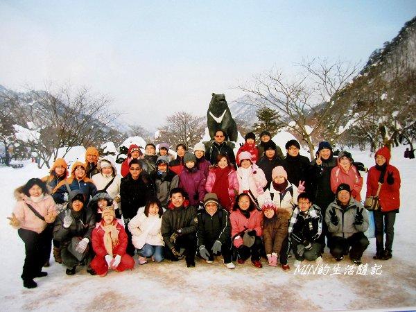 雪嶽山國家公園 (2).jpg