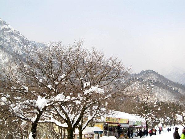 雪嶽山國家公園 (8).jpg