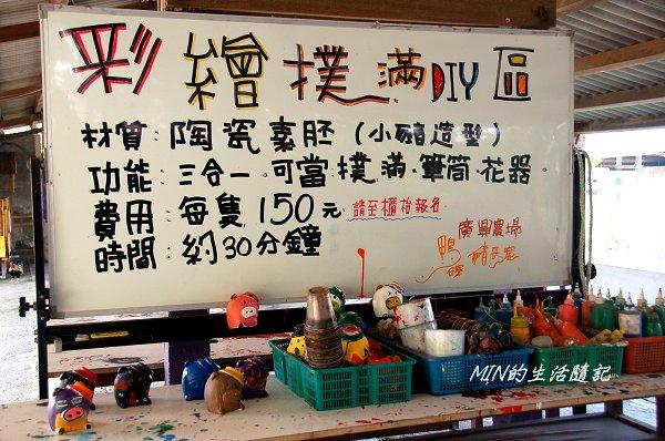 廣興農場 (39).JPG