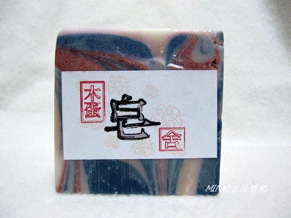 手工皂 (3).JPG