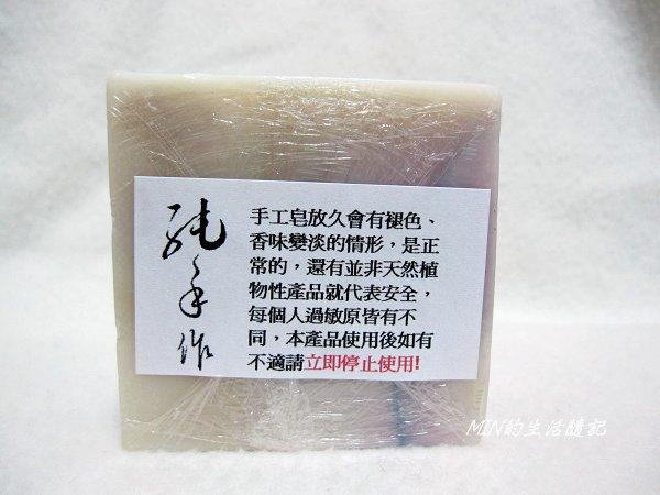 手工皂 (4).JPG