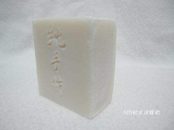 手工皂 (8).JPG