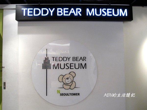 泰迪熊博物館 (1).jpg