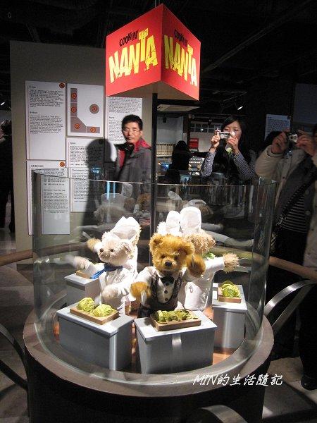 泰迪熊博物館 (16).jpg