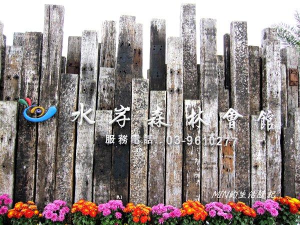 水岸森林 (1).JPG