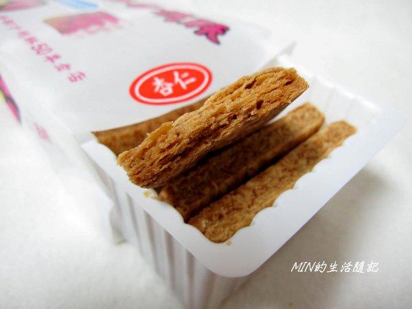恩典方塊酥 (11).JPG
