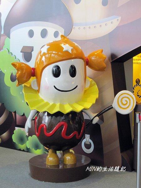 巧克力奇幻世界 (2).JPG