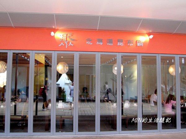 環球板橋店 (12).JPG