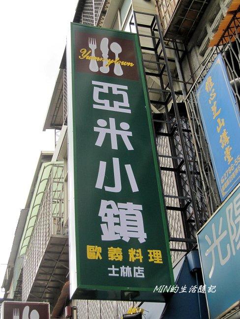 亞米小鎮 (1).JPG