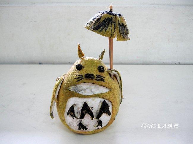 創意柚子造型 (11).JPG