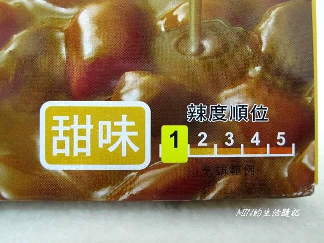 可果美新一番咖哩 (5).JPG