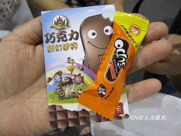 巧克力奇幻世界 (39).JPG