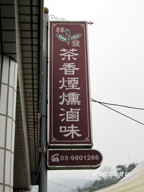 玉蘭茶園 (10).JPG