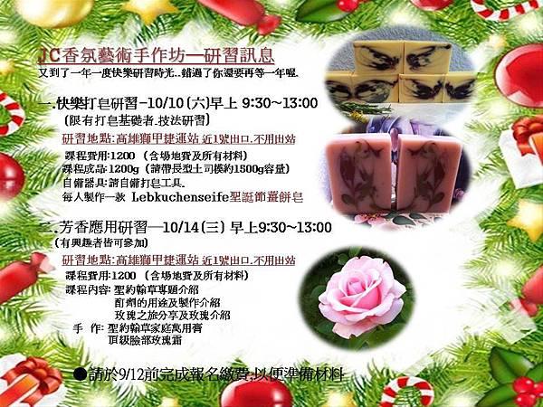 招生簡報2015