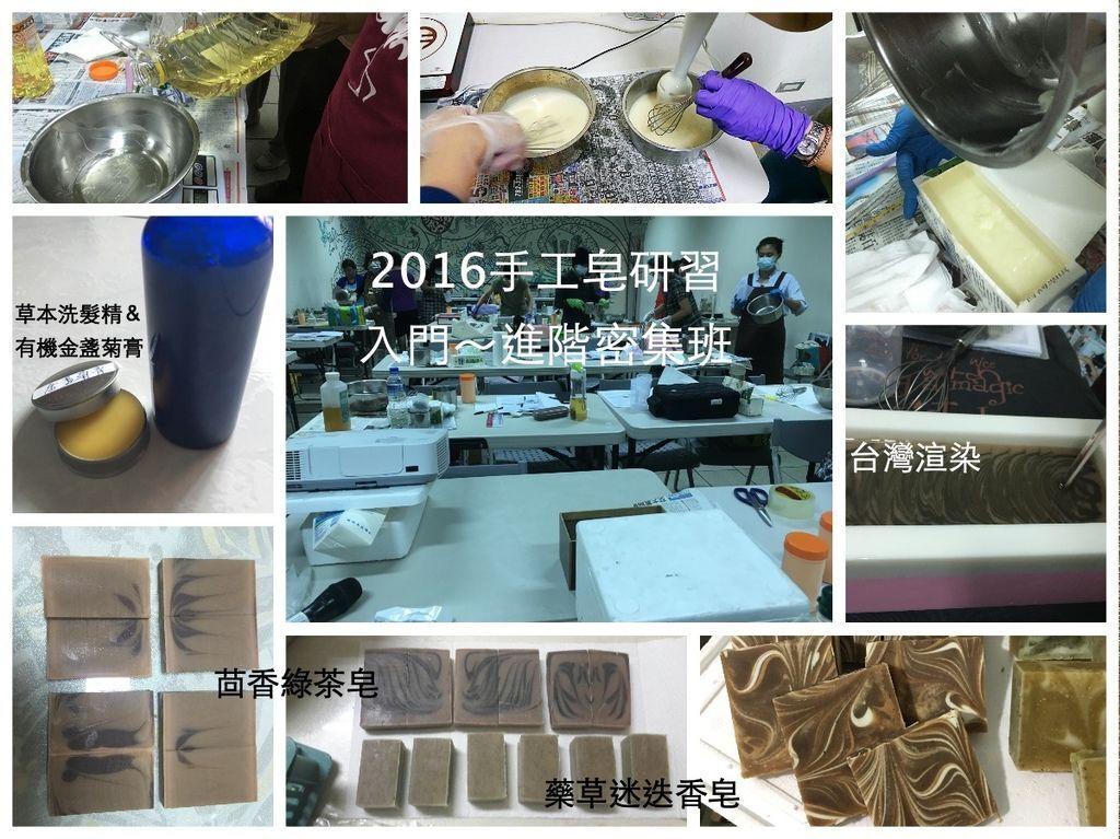 Collage_Fotor soap_Fotor.jpg