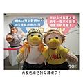 馬榮成作品展-01.jpg