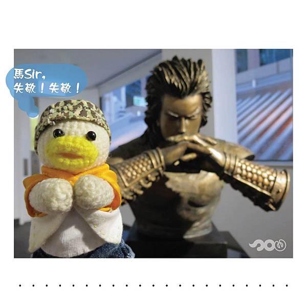 馬榮成作品展-06.jpg