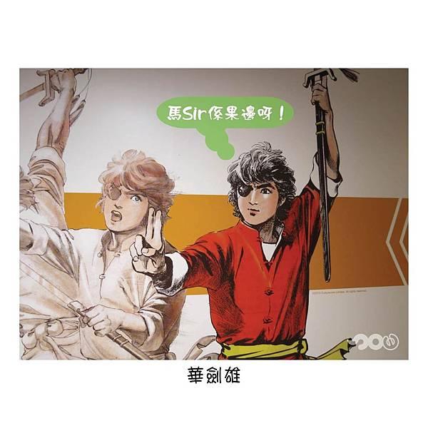馬榮成作品展-04.jpg