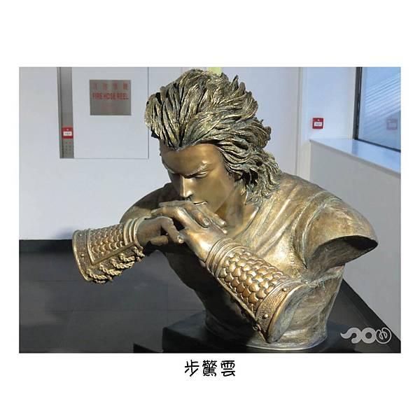 馬榮成作品展-07.jpg