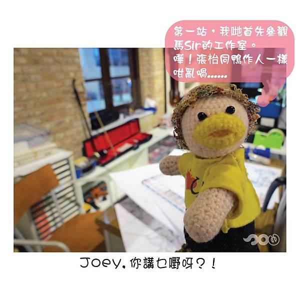 馬榮成作品展-08.jpg