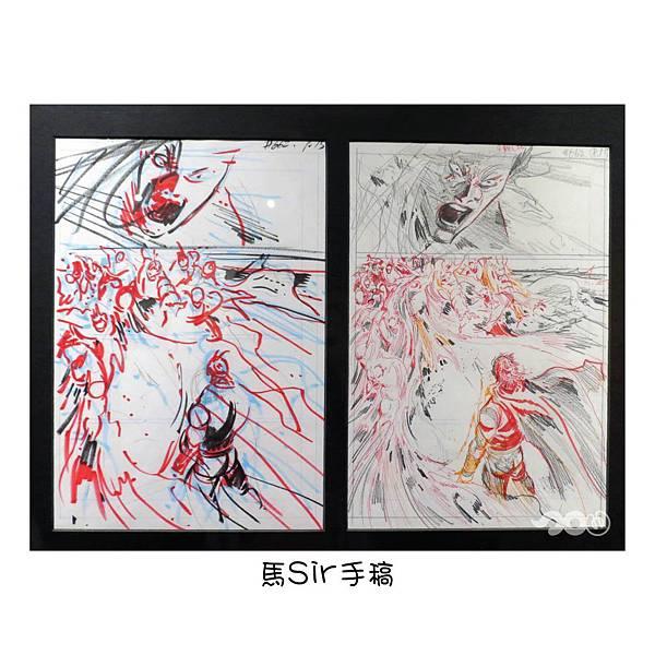 馬榮成作品展-10.jpg