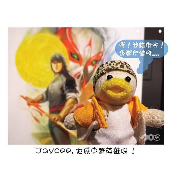 馬榮成作品展-12.jpg