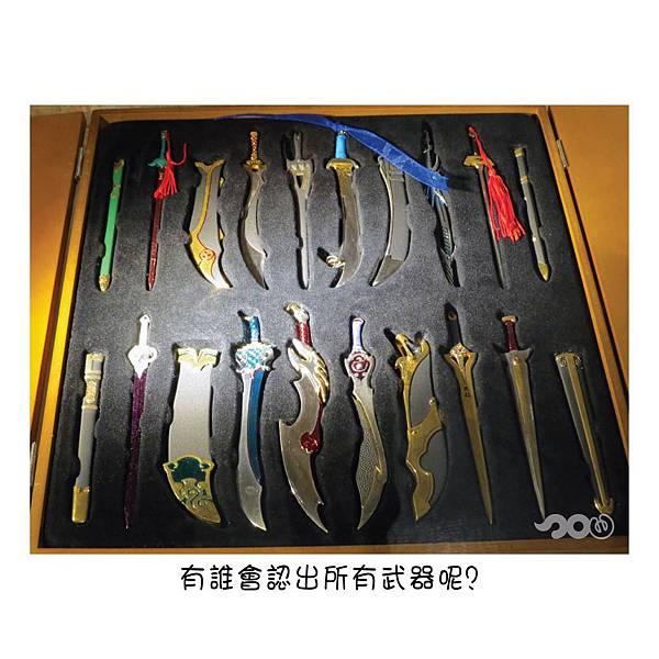 馬榮成作品展-19.jpg