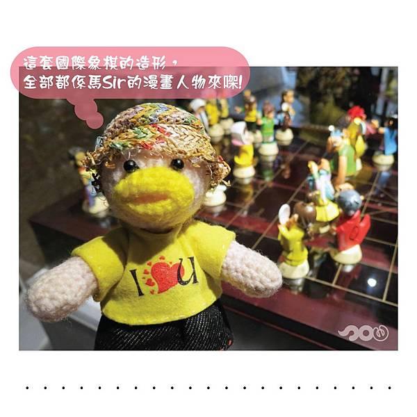 馬榮成作品展-16.jpg