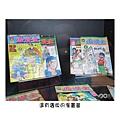 馬榮成作品展-23.jpg